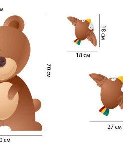 bear-with-birds-var2