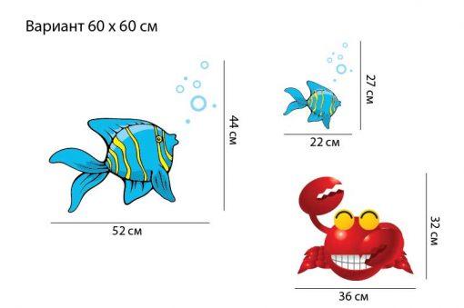 sea-animal-resize