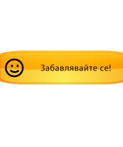 sticker-have-fun