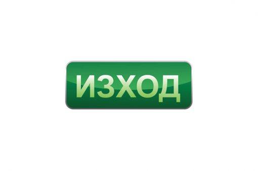 sticker-exit-bg