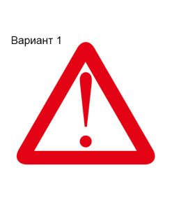 sticker-attention-var1