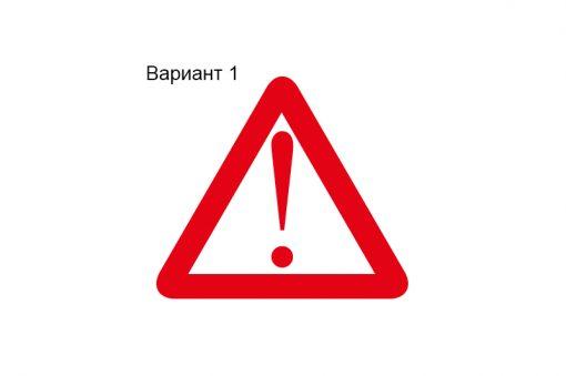 sticker-attention-var1