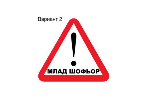 sticker-attention-var2