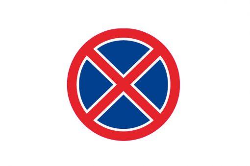 sticker-garage-no-parking
