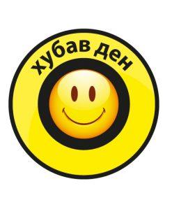 sticker-nice-day-yellow