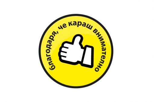 sticker-for-car-yellow-preview