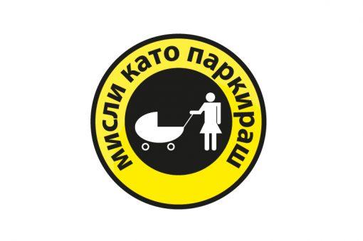 sticker-for-parking