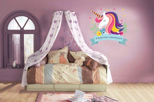sticker-unicorns-exist